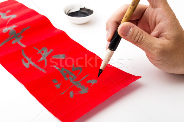 Chinese new year calligraphy, phrase meaning is happy new year  Stock photo © leungchopan