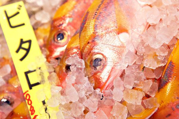 fish for sale Stock photo © leungchopan