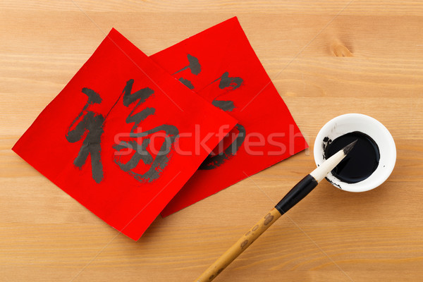 Chinese style calligraphy in lunar new year Stock photo © leungchopan