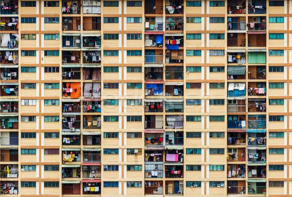 внешний общественного дом снаружи дома город домой Сток-фото © leungchopan