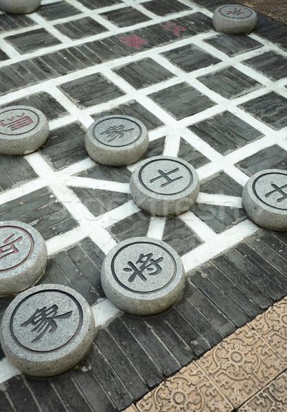Chino ajedrez juguete anillo soldado bordo Foto stock © leungchopan