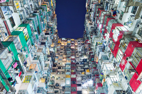 compact flat in Hong Kong Stock photo © leungchopan