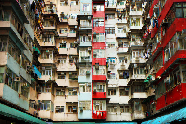 Old residential building in Hong Kong Stock photo © leungchopan