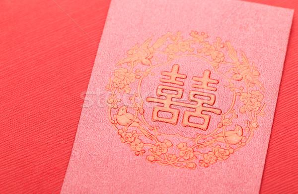 Çin stil düğün davetiyesi kart kâğıt doku Stok fotoğraf © leungchopan