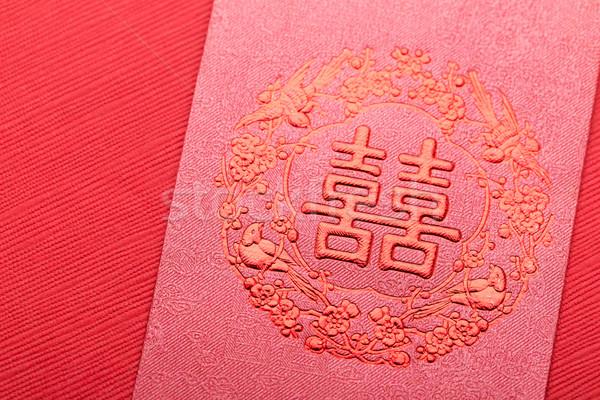 Kínai esküvői meghívó kártya papír textúra terv Stock fotó © leungchopan