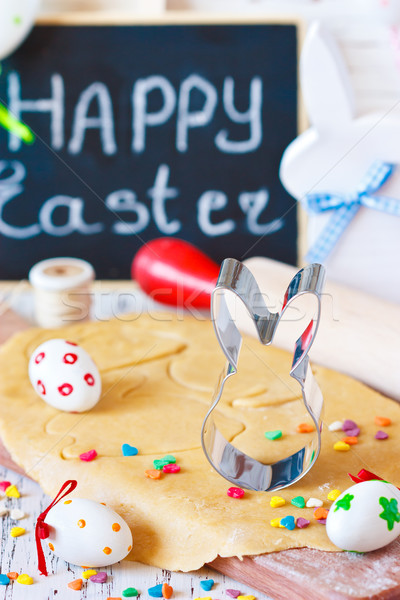 Easter time. Stock photo © lidante