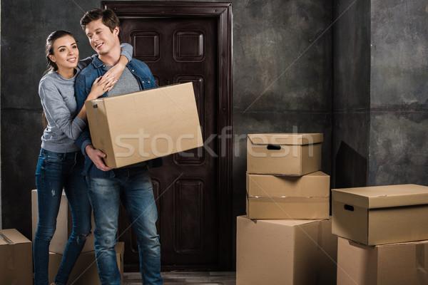 man holding cardboard box Stock photo © LightFieldStudios