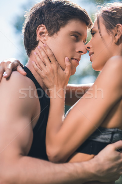 Stock photo: couple hugging each other