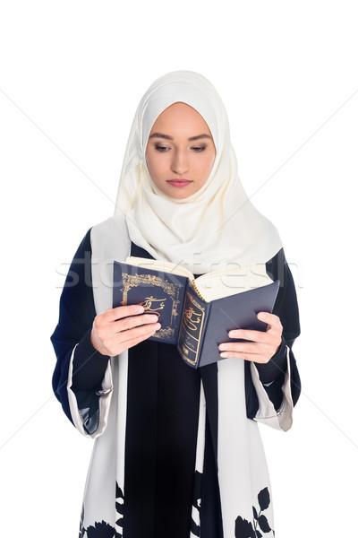 reading quran Stock photo © LightFieldStudios
