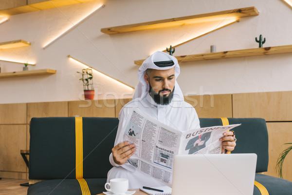 Stockfoto: Moslim · zakenman · lezing · krant · jonge · cafe
