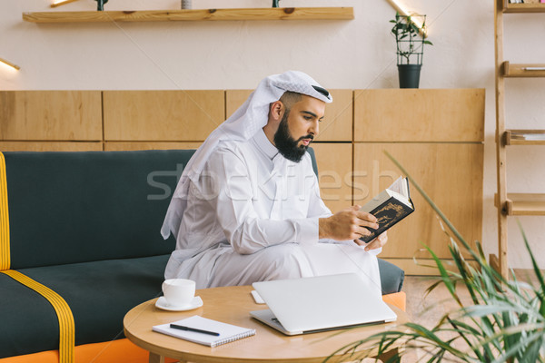 Stockfoto: Moslim · man · lezing · geconcentreerde · moderne · kantoor