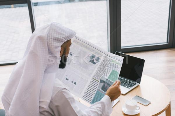 ムスリム ビジネスマン 読む 新聞 現代 オフィス ストックフォト © LightFieldStudios