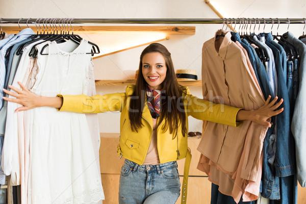 одежды бутик красивой улыбаясь Сток-фото © LightFieldStudios