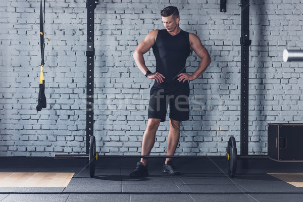 Stock photo: athletic man in gym