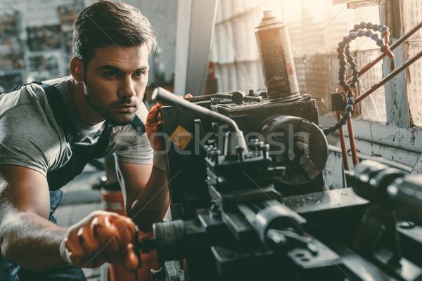 repairman Stock photo © LightFieldStudios