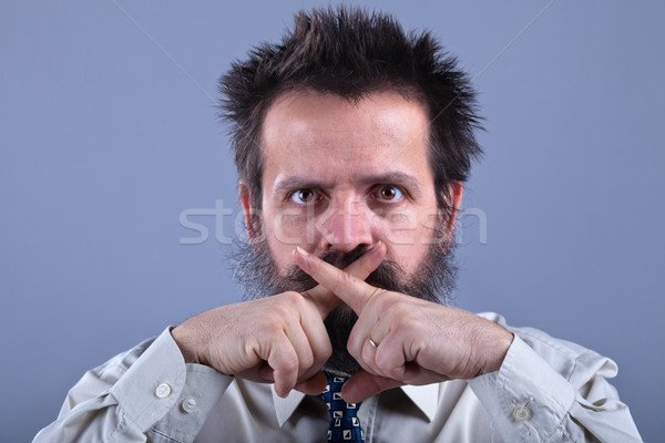Weird guy will not tell your secrets - professional secrecy Stock photo © lightkeeper