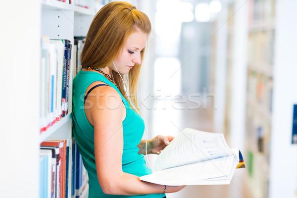 довольно молодые библиотека мелкий Сток-фото © lightpoet