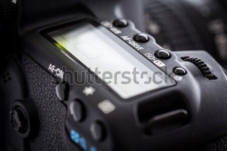 Professionali moderno dslr fotocamera dettaglio top Foto d'archivio © lightpoet