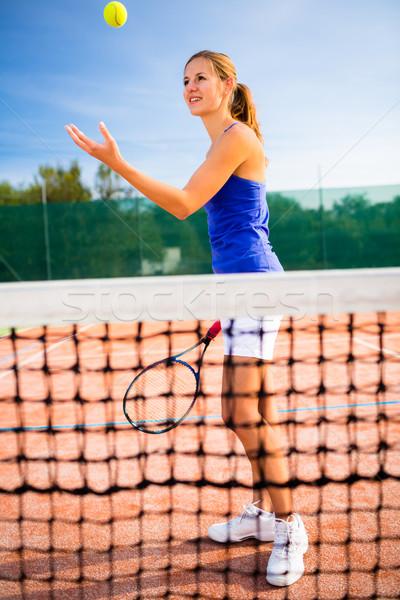Retrato bastante jóvenes cielo deporte Foto stock © lightpoet