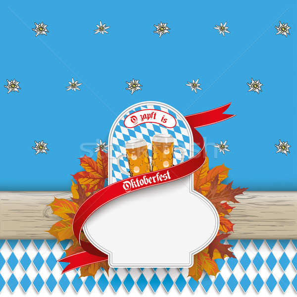 Stock photo: Oktoberfest Wooden Banner Emblem Beer Foliage