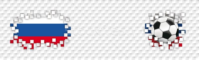 Checkered Paper Headline Hole Tiles Football Russia Stock photo © limbi007