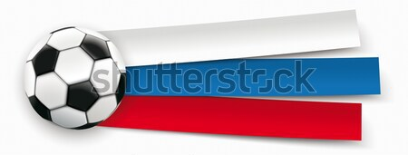 Paper Banner Football Russia Stock photo © limbi007
