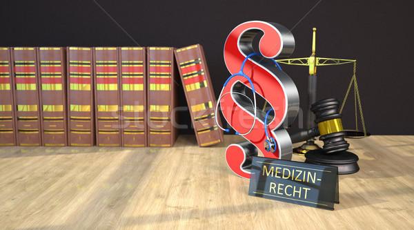 Gavel Paragraph Stethoscope Beam Balance Medizinrecht Stock photo © limbi007