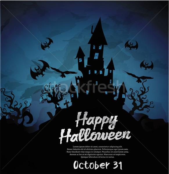 Halloween party background Stock photo © lindwa