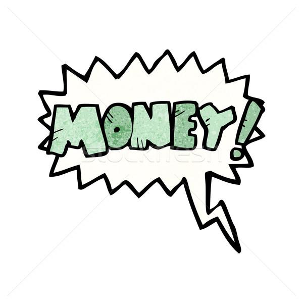 cartoon shout for money Stock photo © lineartestpilot