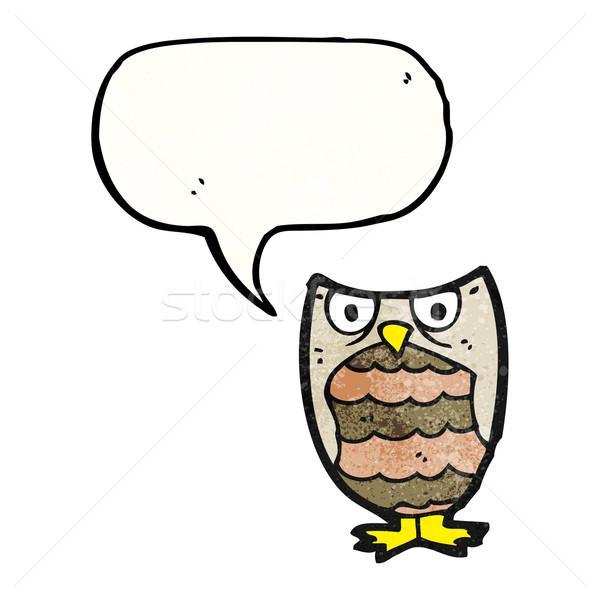 Stock photo: hooting little owl cartoon