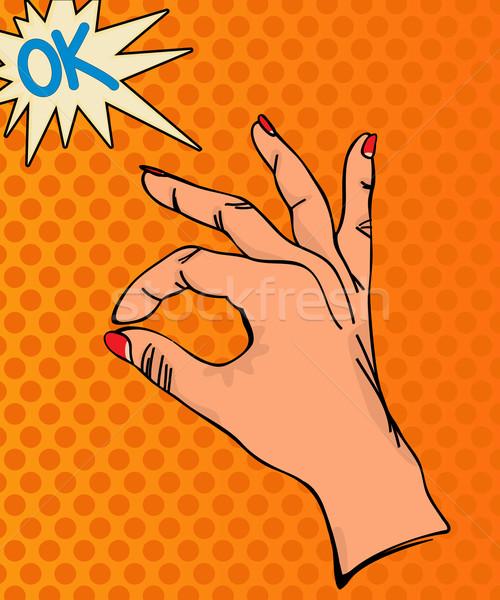 Signe de la main pop art illustration femme design Photo stock © lirch