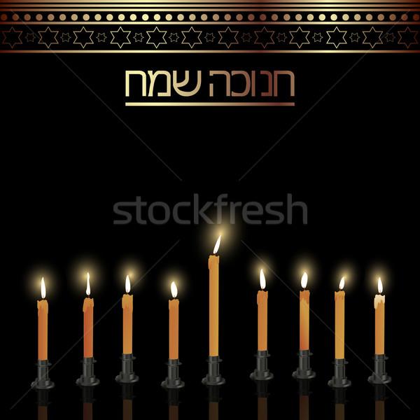 Bougies noir célébration carte heureux fond Photo stock © lirch