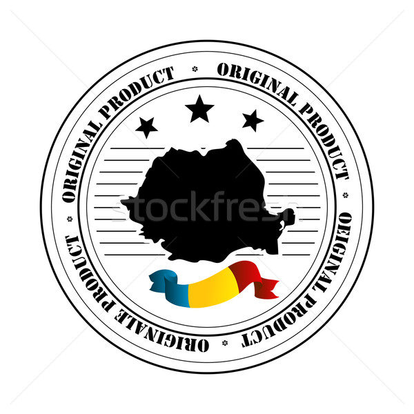 ルーマニア語 スタンプ 製品 孤立したオブジェクト 白 ストックフォト © lirch