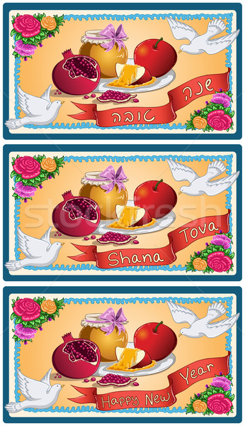 Shana Tova Happy New Year Card Stock photo © LironPeer