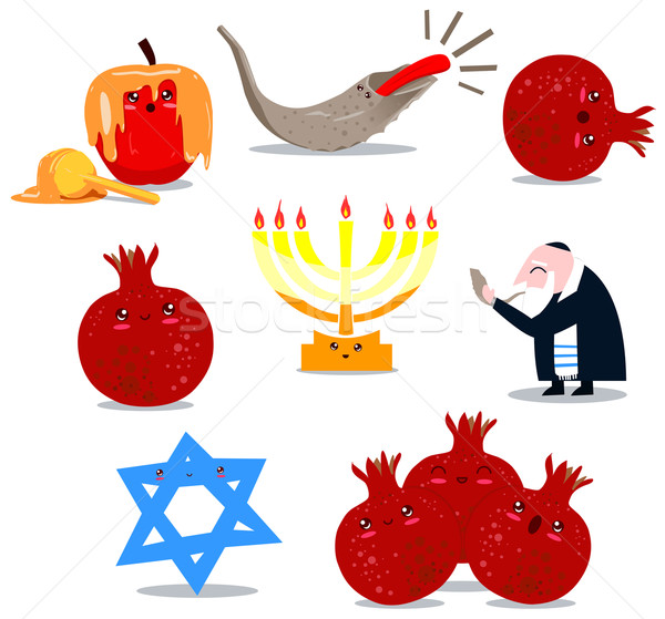 Rosh Hashanah Symbols Pack Stock photo © LironPeer