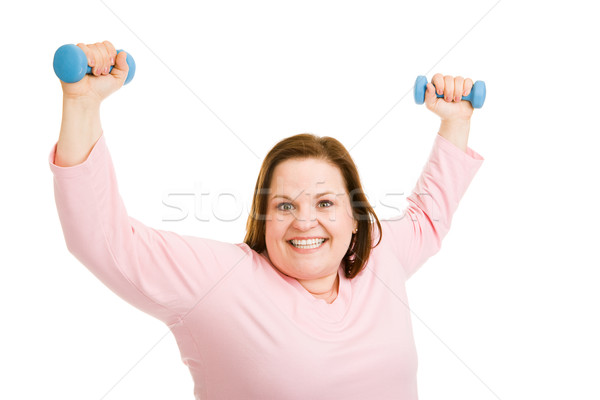 Successful Workout Stock photo © lisafx