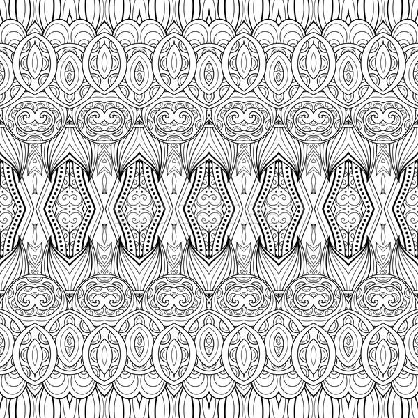 ストックフォト: ベクトル · eps · シームレス · モノクロ · パターン