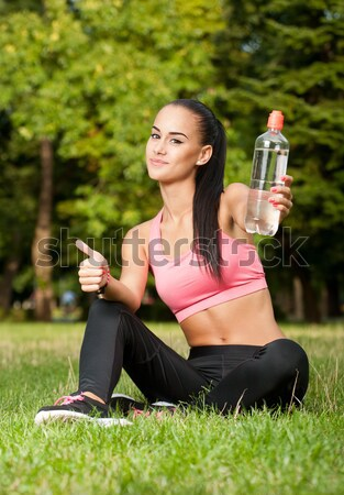 Working out in the park. Stock photo © lithian
