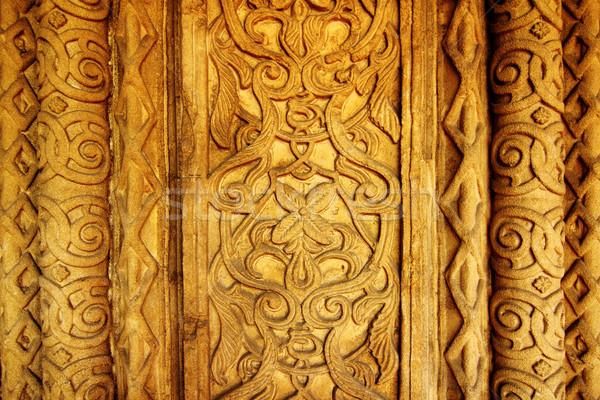 Indië stad paleis gebouw reizen Stockfoto © liufuyu