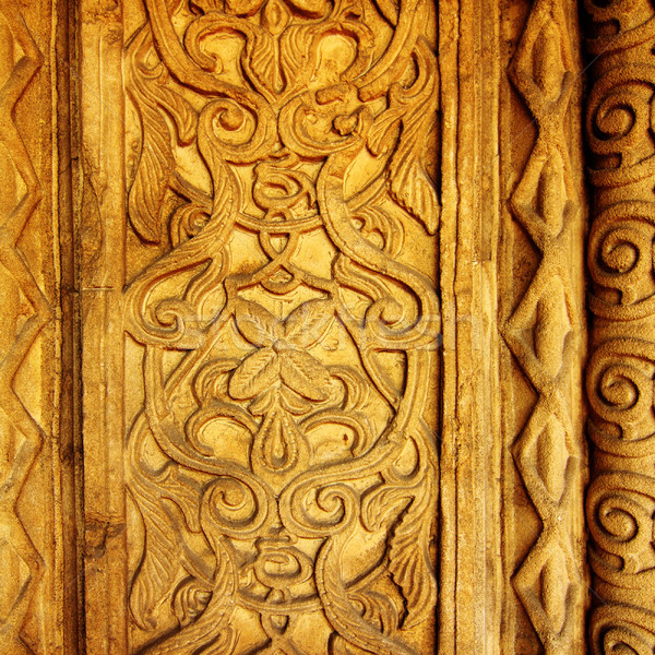 Hindistan iç şehir saray Bina seyahat Stok fotoğraf © liufuyu