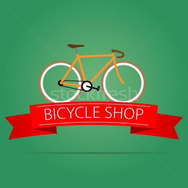 Bike shop icon Stock photo © logoff