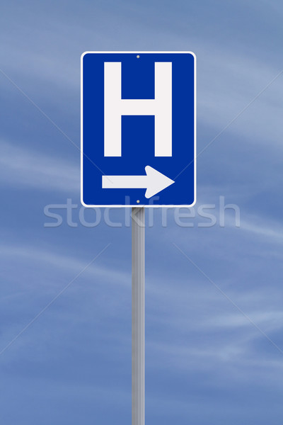 Hospital This Way  Stock photo © lorenzodelacosta