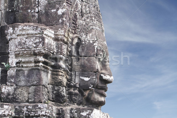 Bayon Face Tower  Stock photo © lorenzodelacosta
