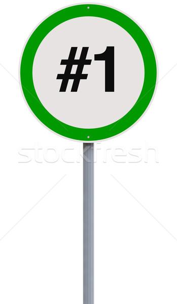 最初の場所 制限速度 にログイン 速度 成功 道路標識 ストックフォト © lorenzodelacosta