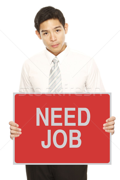 Need Job  Stock photo © lorenzodelacosta