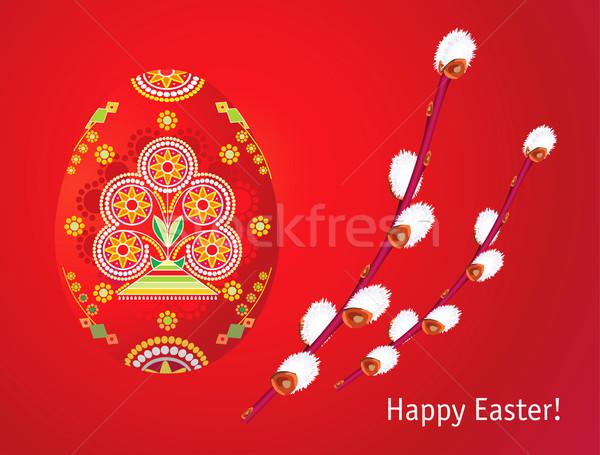 вектора яйцо киска ива Пасху красный Сток-фото © lossik