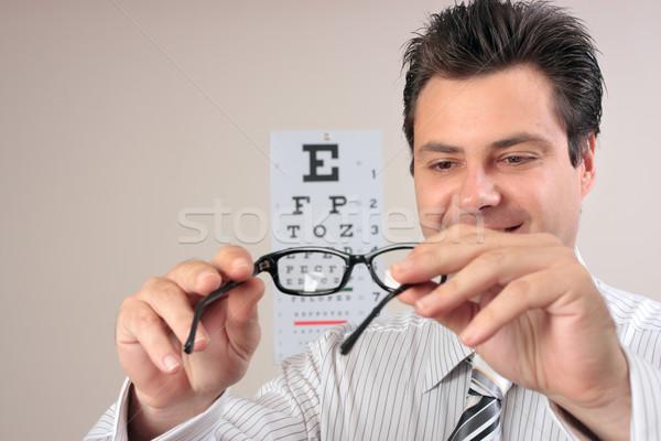 Optometrist göz gözlük çift gözlük Stok fotoğraf © lovleah