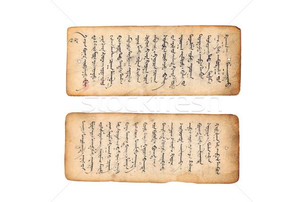 ősi kézirat kettő oldalak jó kopott Stock fotó © lovleah