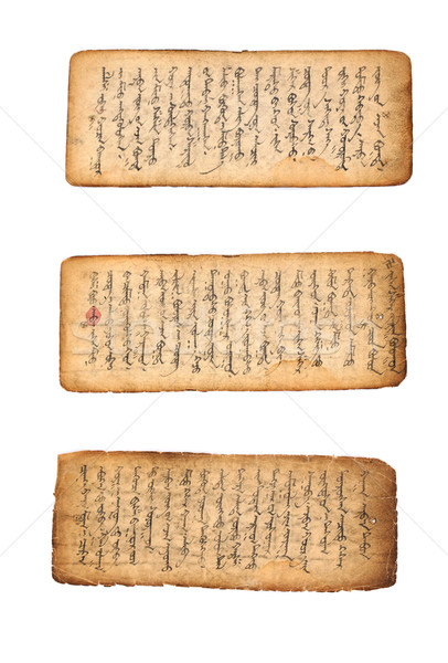 El yazması üç parçalar eski iyi Stok fotoğraf © lovleah