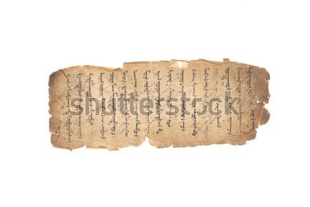 Ancient script Stock photo © lovleah